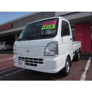 中古車 日産 NT100クリッパー DX 4WD 5MT kurumaerabi