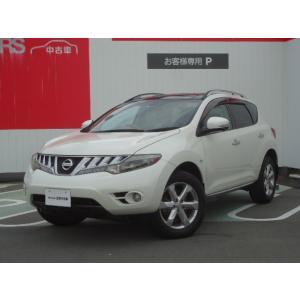 【支払総額987,000円】中古車 日産 ムラーノ|kurumaerabi