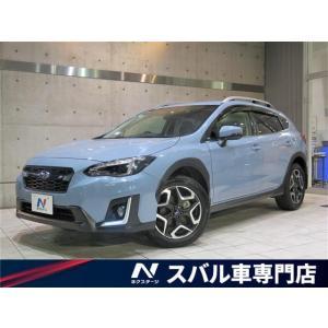 【支払総額1,830,000円】中古車 スバル XV|kurumaerabi