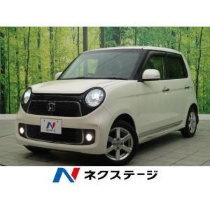 中古車 ホンダ N-ONE|kurumaerabi