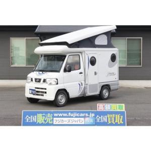 中古車 日産 NT100クリッパー NT100クリッパー インディアナRV インディ727|kurumaerabi