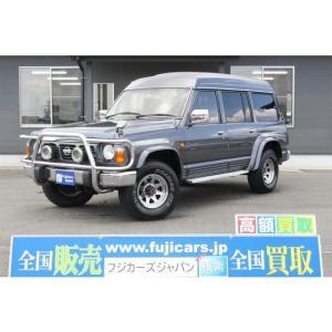 中古車 日産 サファリ エクストラ ハイルーフ グランロード ディーゼル|kurumaerabi