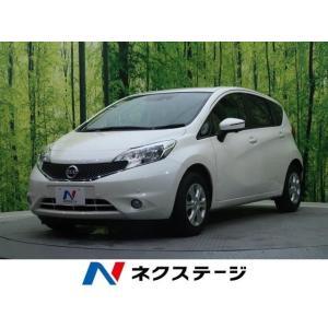 中古車 日産 ノート X DIG-S kurumaerabi