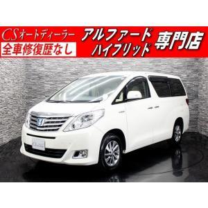 中古車 トヨタ アルファードハイブリッド アルファード HV-X 両側自動ドア 後席モニタ- ナビTV kurumaerabi