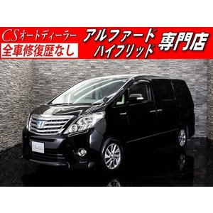 中古車 トヨタ アルファードハイブリッド アルファード HV-SR 両側自動ドア 後席モニター HDD kurumaerabi
