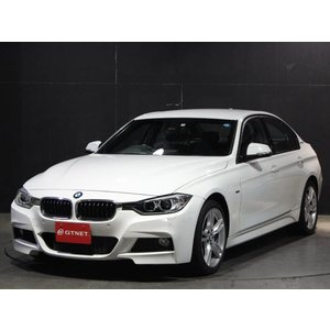 【支払総額1,560,000円】中古車 BMW アクティブハイブリッド3|kurumaerabi