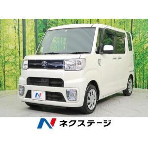 中古車 トヨタ ピクシスメガ D|kurumaerabi