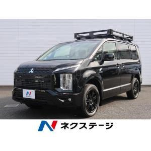 中古車 三菱 デリカD:5 オールブラックスエディション|kurumaerabi