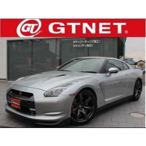中古車 日産 GT-R kurumaerabi
