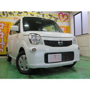 中古車 日産 モコ 4WD S FOUR ABS パワステ 車検整備付 kurumaerabi