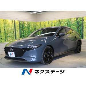 中古車 マツダ MAZDA3ファストバック|kurumaerabi