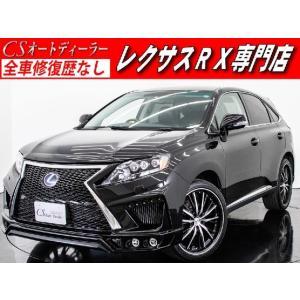 中古車 レクサス RX450h -L 黒革 ★New現行ルック&New22AW|kurumaerabi
