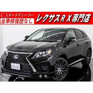 中古車 レクサス RX450h -L新品現行スピンドルLOOK新品22AW|kurumaerabi