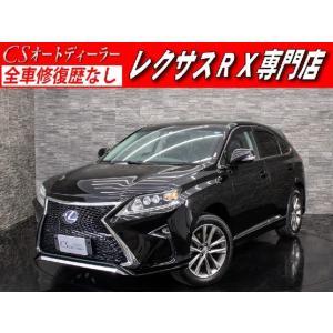 中古車 レクサス RX450h -L 後期 黒革エアシート New現行フェイス|kurumaerabi