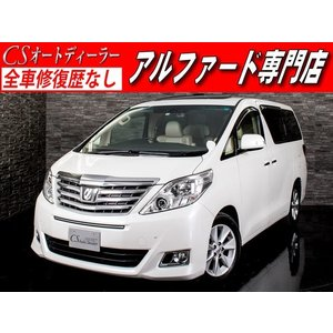 中古車 トヨタ アルファード 350G L-PKG 後期 本革 HDDナビ 両自 kurumaerabi