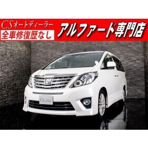 中古車 トヨタ アルファード 240S-C 後期 HDD 両自ドア Pバックドア kurumaerabi