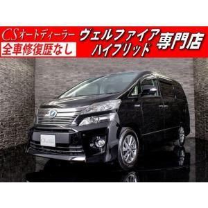 中古車 トヨタ ヴェルファイアハイブリッド ヴェルファイア 2.4HV 2.4 ZR-G 黒革 プレミアムサウンド kurumaerabi