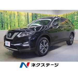 中古車 日産 エクストレイル 20Xi|kurumaerabi