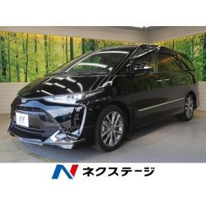 中古車 トヨタ エスティマ アエラス プレミアム|kurumaerabi