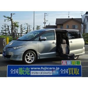 中古車 トヨタ エスティマ 福祉車両 アエラス サイドリフトアップHDDナビ|kurumaerabi