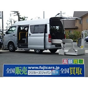 中古車 トヨタ ハイエース 福祉車輛 ウェルキャブCタイプ10名乗車 車いす1基 kurumaerabi