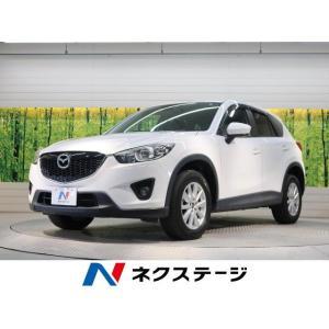 中古車 マツダ CX-5|kurumaerabi