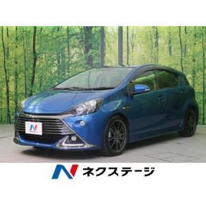 中古車 トヨタ アクア G G's|kurumaerabi