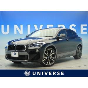 中古車 BMW X2 xDrive 20i MスポーツX kurumaerabi