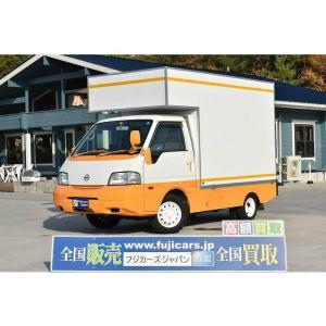中古車 日産 バネット 移動販売車 キッチンカー ケータリングカー