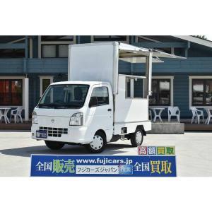 中古車 日産 NT100クリッパー 移動販売車 キッチンカー ケータリングカー