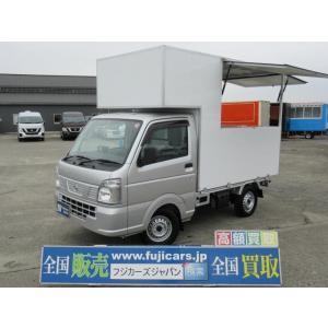 中古車 日産 NT100クリッパー 移動販売車 キッチンカー 新規製作オリジナルBOX