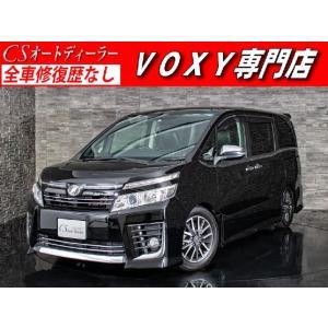 中古車 トヨタ ヴォクシー VOXY 2.0ZS-煌9インチSDナビ後席モニタ-両自黒革調|kurumaerabi