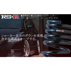 RS-Rスーパーダウンサス タント L375S/FF ターボ H19/12〜 カスタムRS D105S
