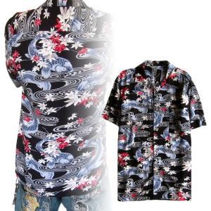 和柄 アロハ シャツ 大きいサイズ メンズ 黒系 紅葉 鯉 半袖 鯉柄 ma026...