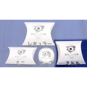 富岡シルク石鹸(ミドル)|kusatu-meisan