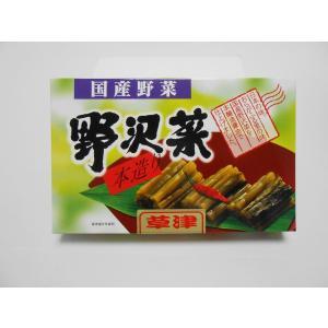 野沢菜本造り|kusatu-meisan