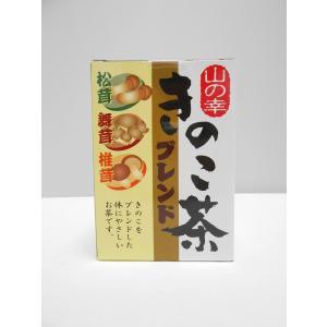 きのこ茶|kusatu-meisan