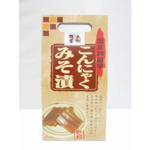 こんにゃくみそ漬 (170g)|kusatu-meisan