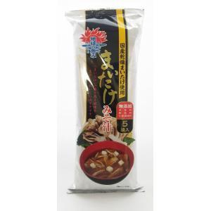 まいたけ味噌汁|kusatu-meisan