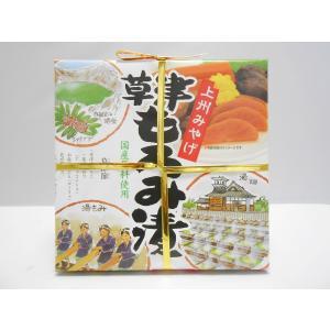 草津もろみ漬(350g)|kusatu-meisan
