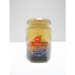 りんごはちみつバター|kusatu-meisan