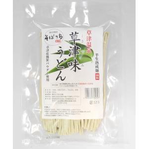 草津味うどん『熊笹パウダー入』|kusatu-meisan