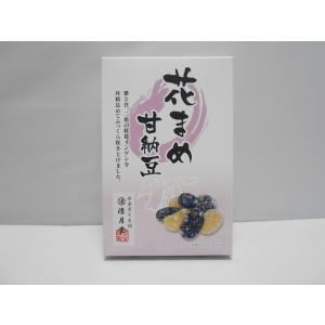 高原花豆甘納豆(小)(180g)【草津温泉特産品】|kusatu-meisan