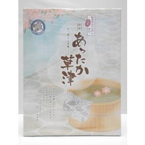 あったか草津(大) 18個入|kusatu-meisan