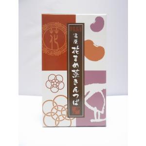 花豆蒸しきんつば 8個入り|kusatu-meisan