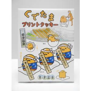 ぐでたまプリントクッキー【草津温泉バージョン】|kusatu-meisan