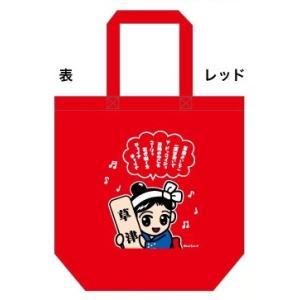 【草津限定】ゆもみちゃんトートバッグ|kusatu-meisan