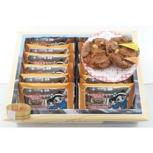 ゆもみちゃん焼き割りベイク 18枚入|kusatu-meisan