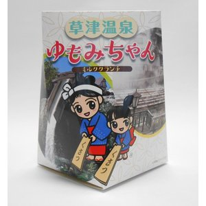 ゆもみちゃんパッケージのチョコレートクランチが登場しました。  草津温泉と弊社通信販売でしか買えない...