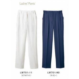 ■素材■ フィールラチネ ポリエステル100%   レディース白衣